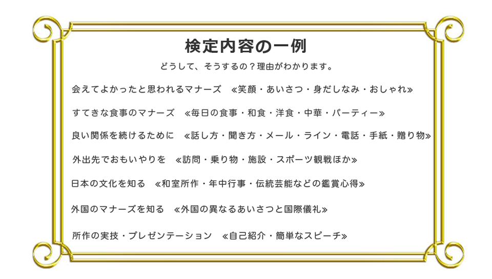 kentei_pic3